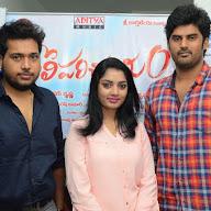 Tholi Parichayam Song Launch at Radio City