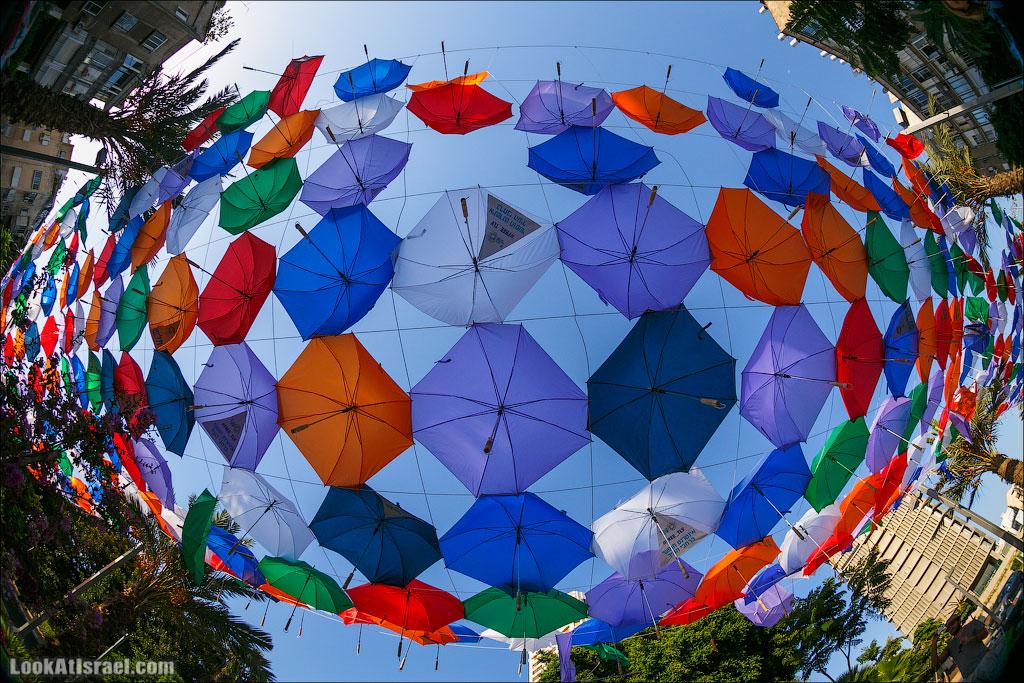 Тель Авив накрыло зонтами и WiFi
