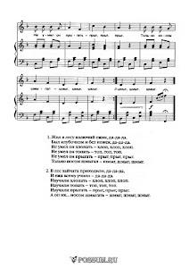 """Песня """"Жил в лесу колючий ёжик"""" И. Бодраченко: ноты"""