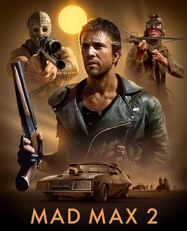 Mad Max 2 แมด แม็กซ์ ภาค 2 HD [พากย์ไทย]