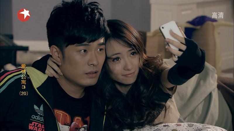 iPartment 3 China Drama