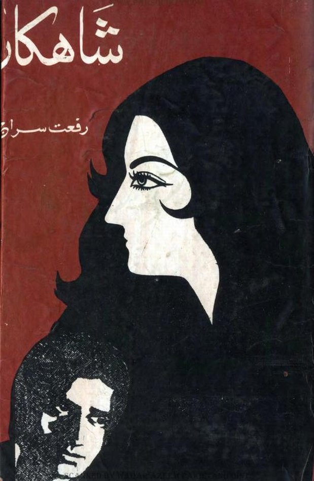 Shahkaar is a very well written complex script novel which depicts normal emotions and behaviour of human like love hate greed power and fear, writen by Rifat Siraj , Rifat Siraj is a very famous and popular specialy among female readers