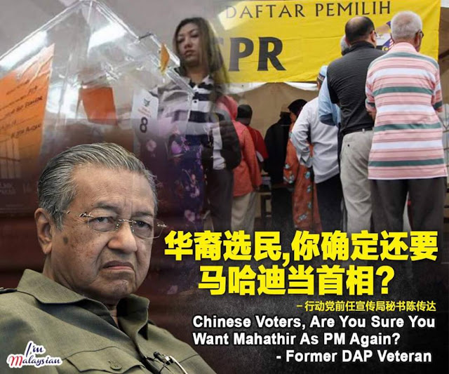 Chinese Voters, Are You Sure Want Mahathir Back As PM Again?