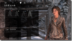 Rise of the Tomb Raider v1.0 build 770.1_64 2017_08_28 12_01_48