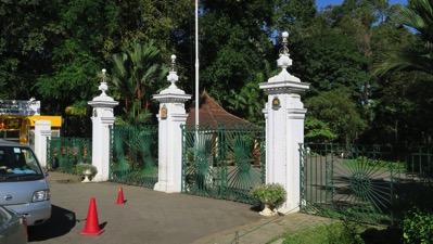 RBG Entrance