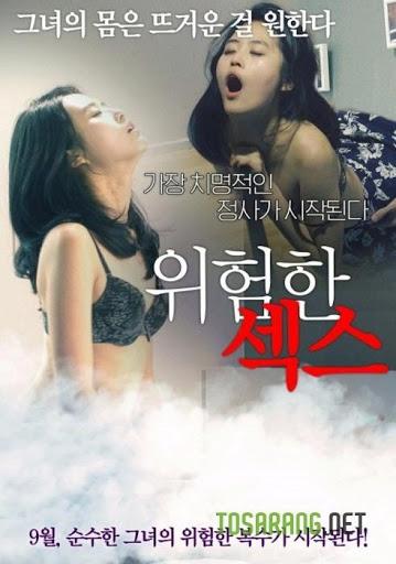 [เกาหลี18+] Dangerous Sex (2015) [Soundtrack ไม่มีบรรยาย]