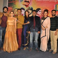 Guntur Talkies Trailer Launch Photos