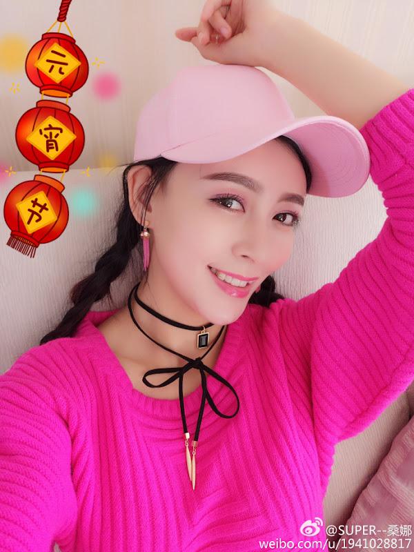 Sang Na China Actor