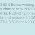 How To Get 7GB With N2000 On Airtel Nigeria