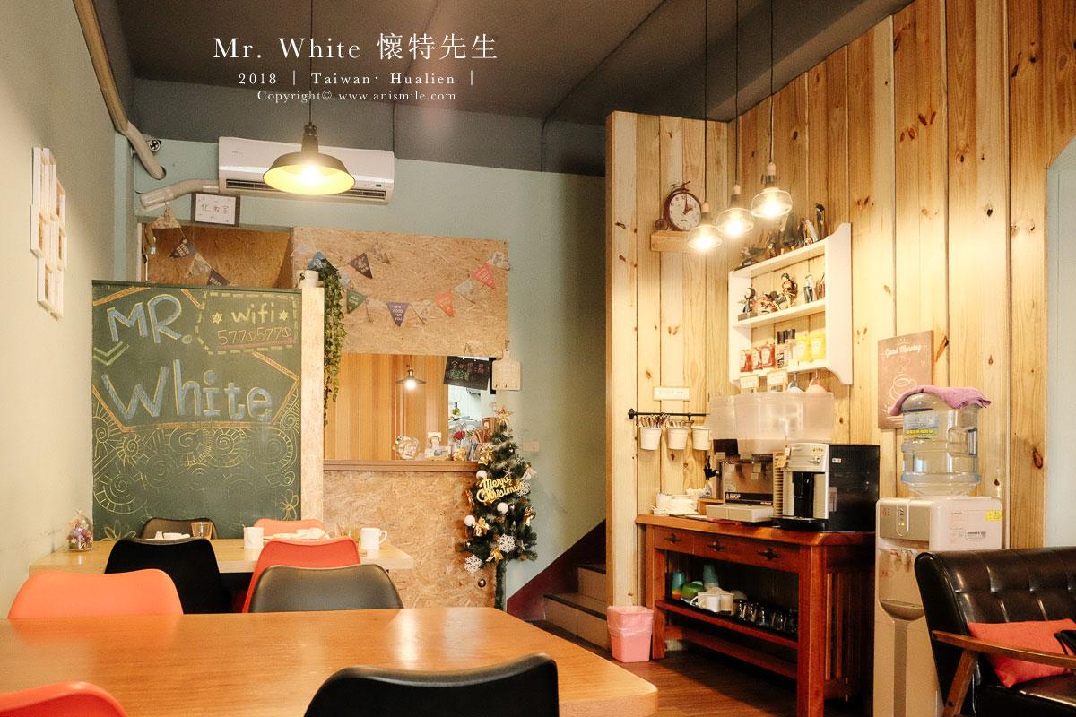 white-11.