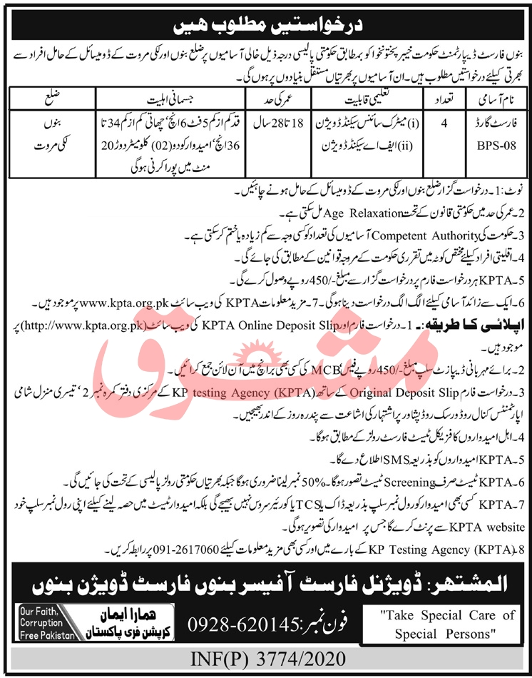 Forest Department Bannu Jobs October 2020