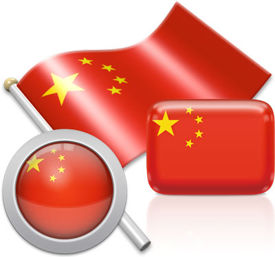 Chinese flag icons pictures collection