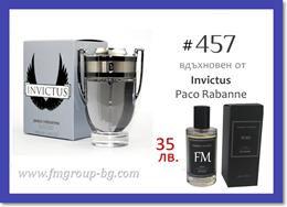 Парфюм FM 457 PURE - PACO RABANNE – Invictus
