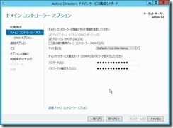 AD02_DC12r2_000029