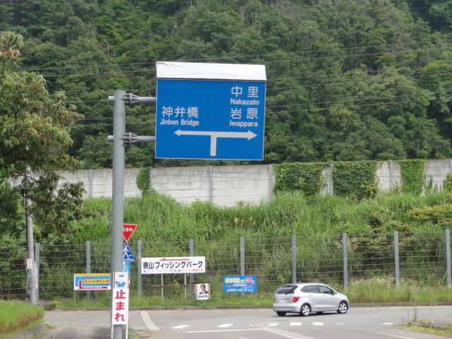 飯士山 いいじやま 登山
