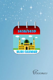 Calendario Islamico 1438.Download Hijri Calendar 1438 1439 Apk 1 3 Allfreeapk