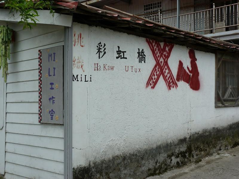 Puli ,divers ,vers Wushe,Lushan hot spring J 21 - P1200085.JPG