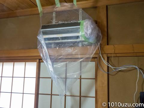 壁掛用エアコン洗浄カバーをかける