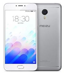 meizu-m3-note-silver