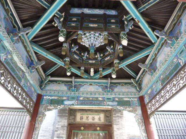 CHINE XI AN - P1070303.JPG