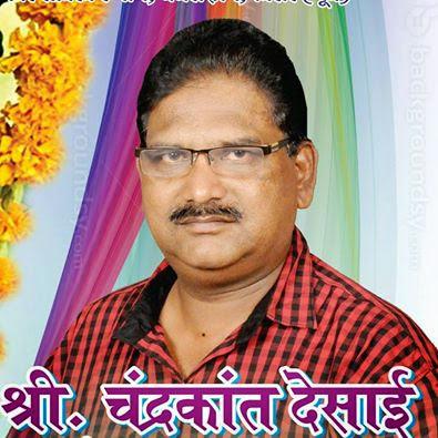 Chandrakant Desai Photo 18