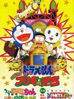 Doraemon: Nobita và mê cung thiếc (Bí Mật Mê Cung Buriki)
