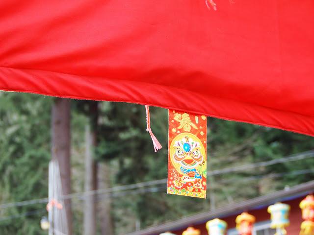 2013 Rằm Thượng Nguyên - P2231943.JPG