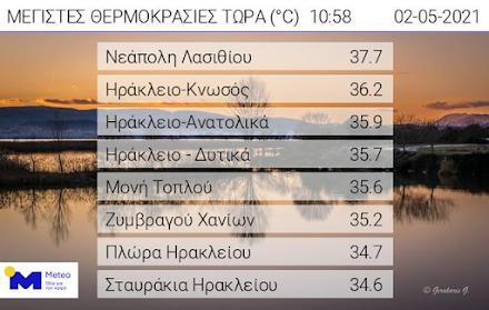 Διαφορά 15°C σε απόσταση μόλις 5 km από το Ηράκλειοτης Κρήτης την Κυριακή του Πάσχα σύμφωνα με το Εθνικό Αστεροσκοπείο Αθηνών