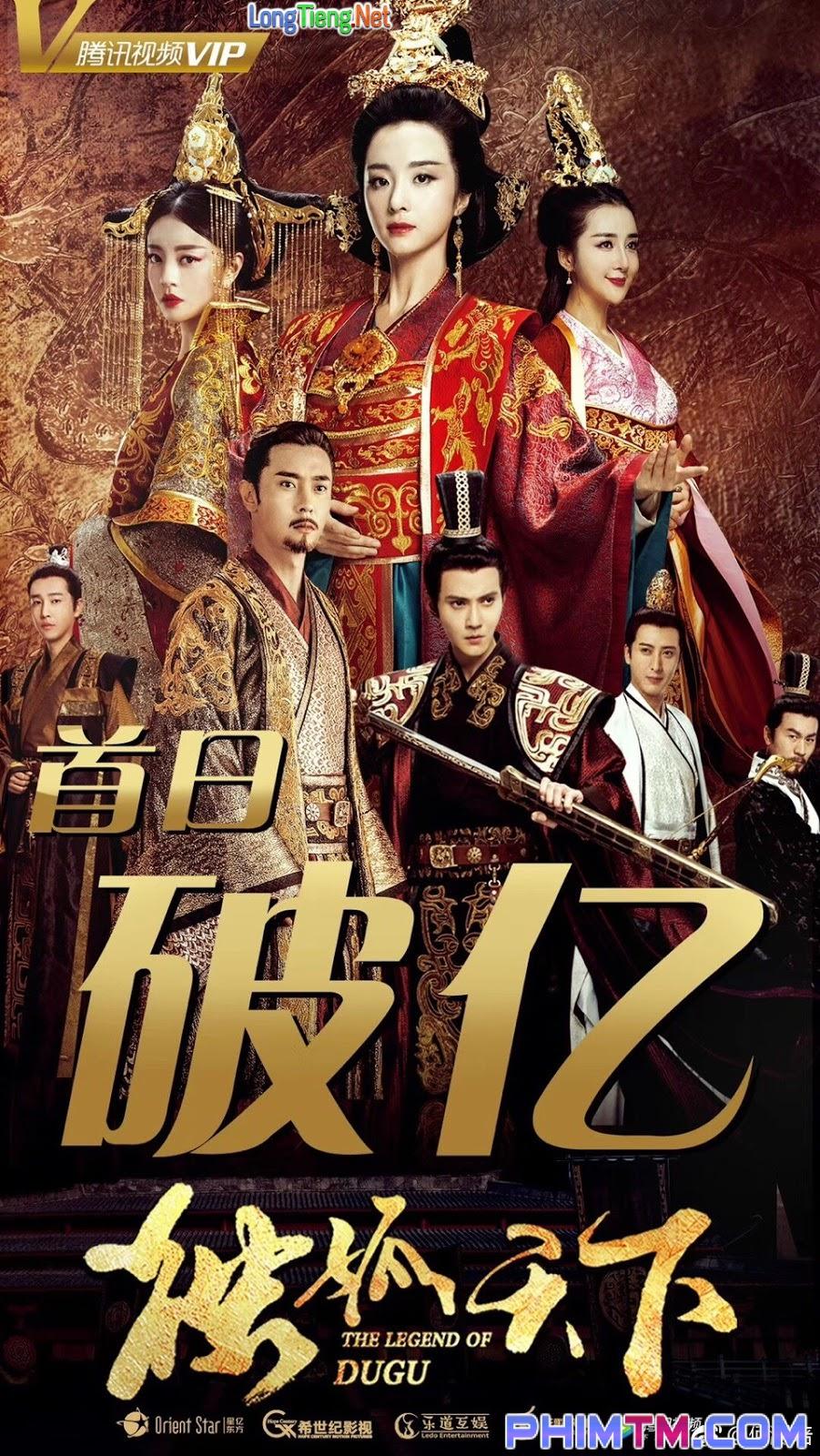 Độc Cô Thiên Hạ - Lồng Tiếng