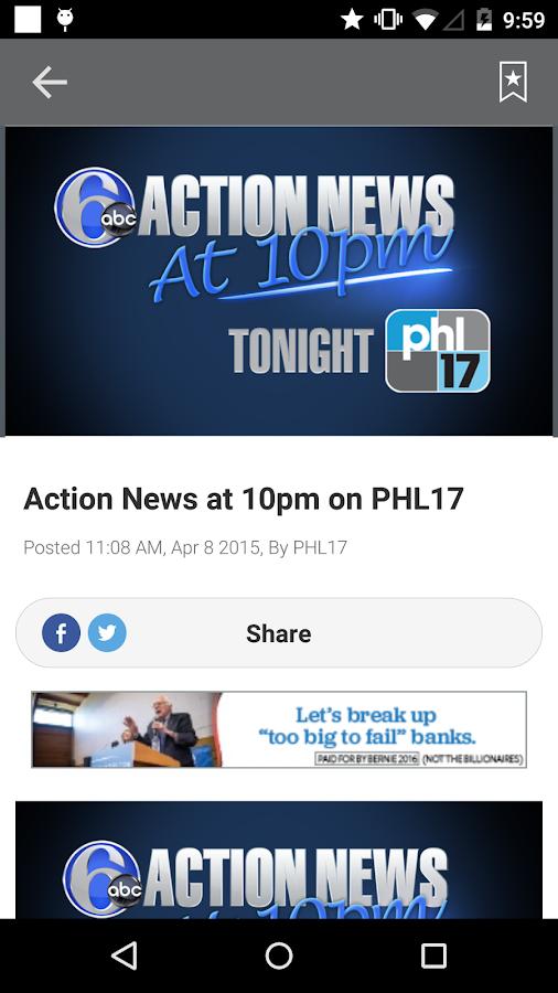 PHL17 - screenshot