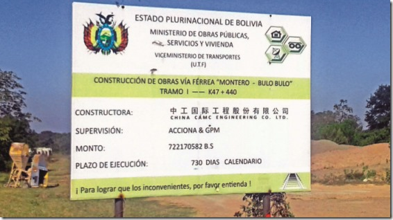 CAMC en Bolivia