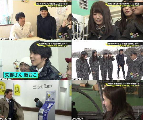 [TV-Variety] HKT48のごぼてん! – 2016.02.28