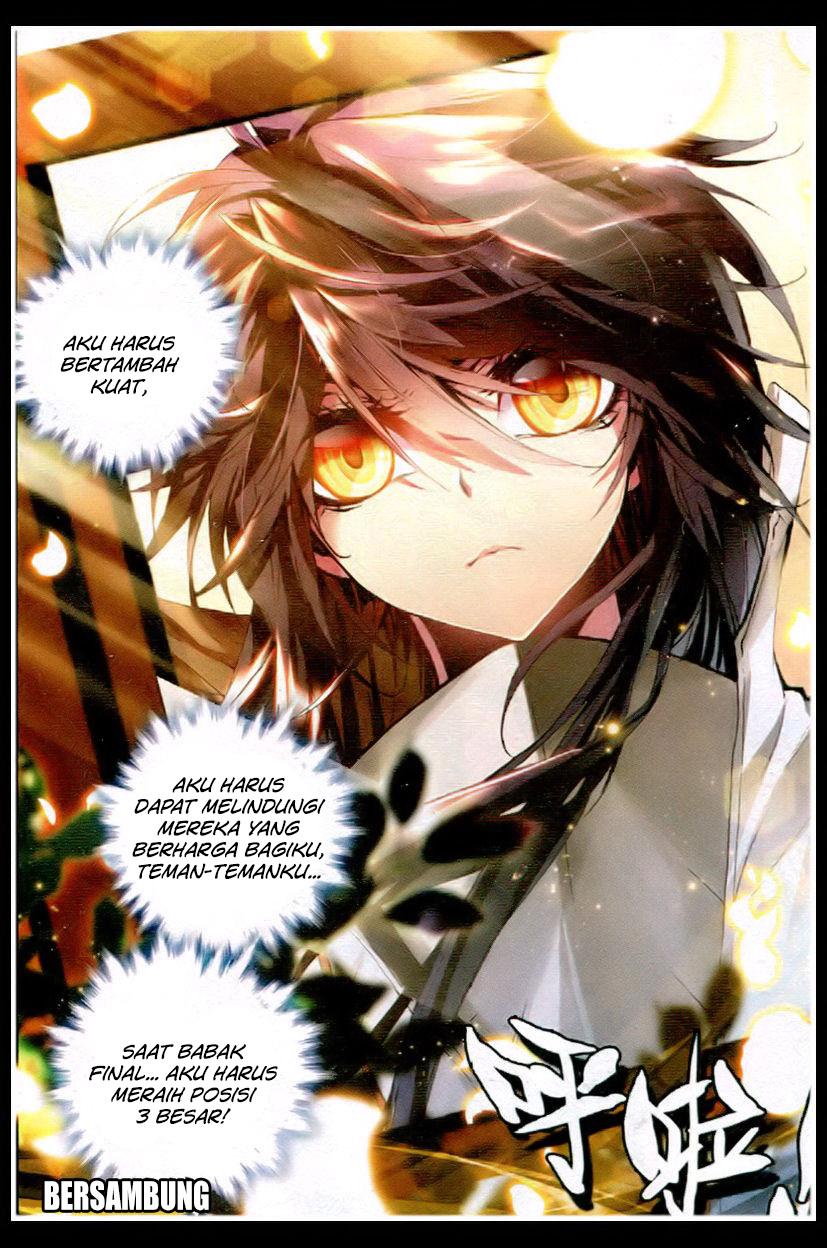Baca Manga Shen Yin Wang Zuo Chapter 80 Komik Station