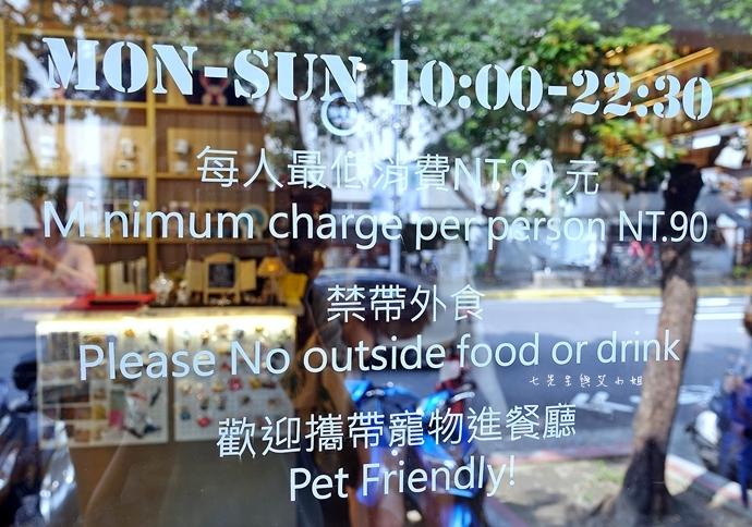 4 貳樓餐廳 SECOND FLOOR EXPRESS 寵物友善餐廳