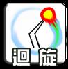 https://sites.google.com/site/diaboloclassroom/dan-ling-fen-lei-xi-tong/1ling-hui-xuan
