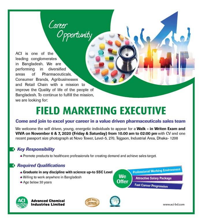 এসিআই কোম্পানিতে নিয়োগ বিজ্ঞপ্তি - aci company job circular