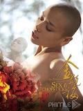 Phim Kim Bình Mai 1 - The Forbidden Legend: Sex And Chopsticks (2008)