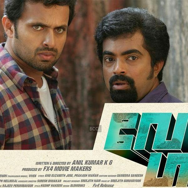 Poster of a Malyalam thriller Vegam starring Vineeth Kumar.