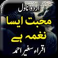 Mohabbat Asa Naghma Hai by Iqra Sagheer Ahmad icon