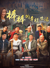 The Best Fortunate Life China Drama