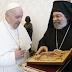 Πάπας! Προκαθήμενος ὀρθοδόξου ἐπισκόπου