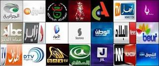 Paysage audiovisuel: 13 chaînes seront agréées