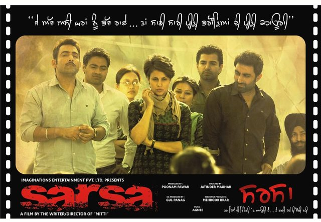 Sarsa Punjabi Movie