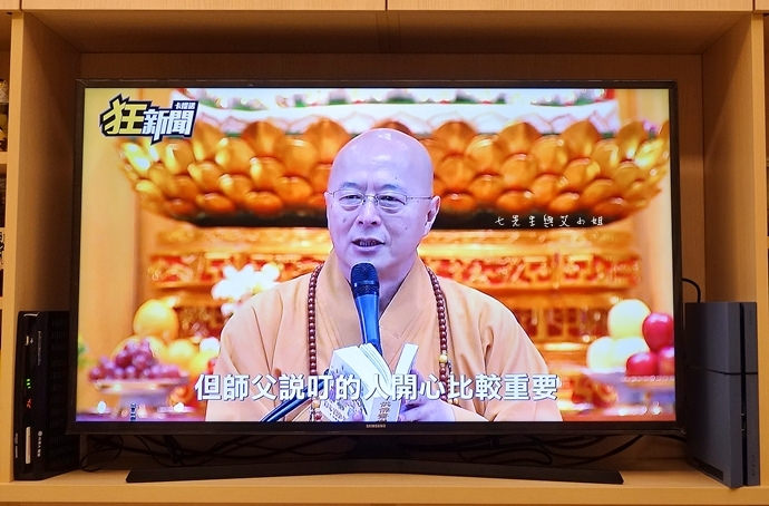 61 2016 三星 SAMSUNG SUHD 超4K電視