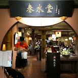 Chun Sui Tang in Tainan, Taiwan in Tainan, T'ai-nan, Taiwan