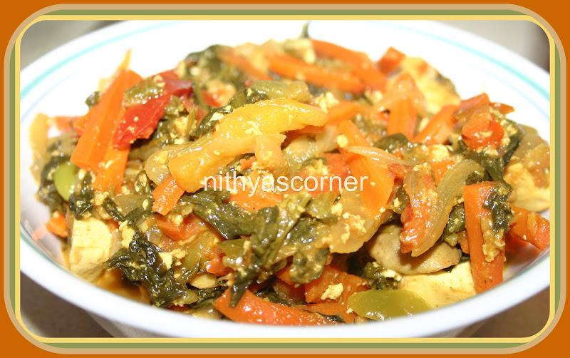 Vegetables Capsicum Curry