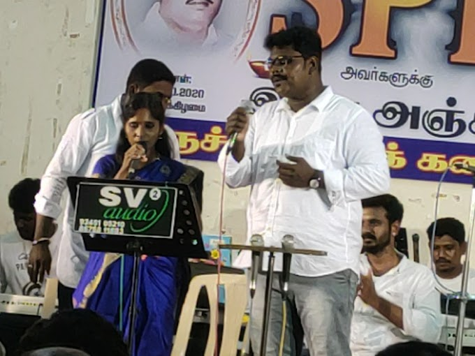 Trichy orchestra artists pays tribute to S P Balasubramiyam famous Indian musician