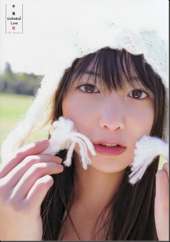 561full-yui-koike (1)