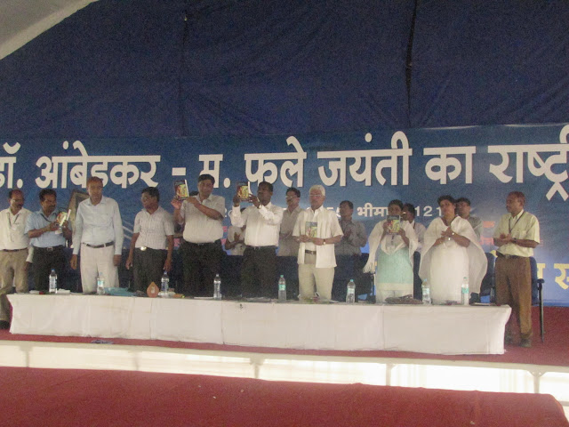 National Organising of Dr. Ambedkar – Mahatma Phooley Jayanti – 2012