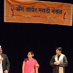 A2MM Makar Sankrant 31Jan 2015(649).JPG